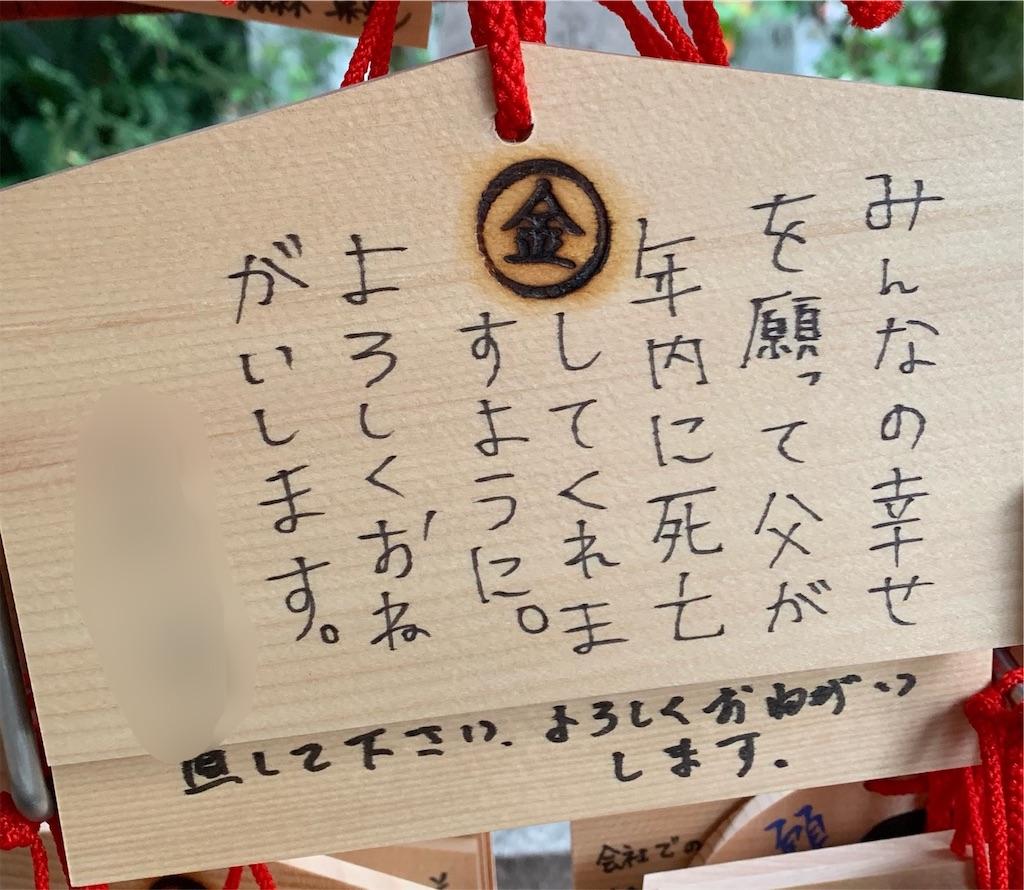 f:id:yurieru-29:20191011092504j:image