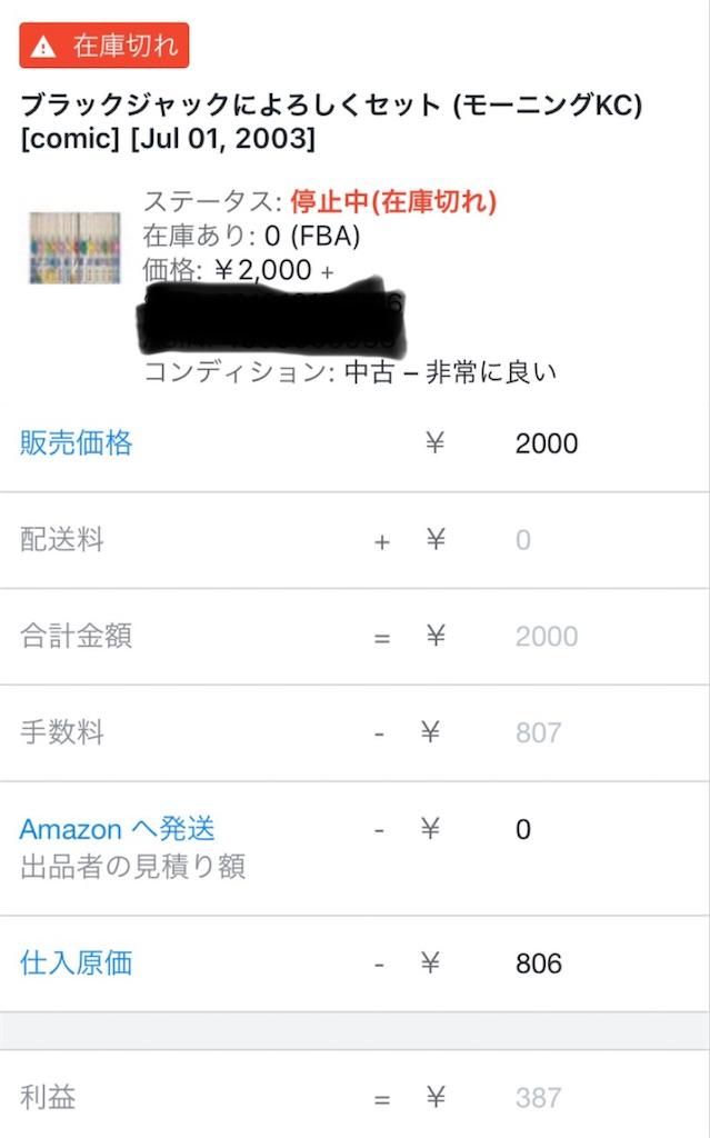 f:id:yurieru-29:20200110000119j:image