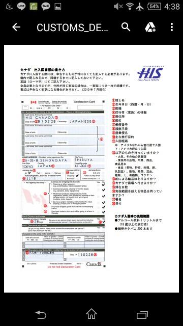 f:id:yurifunagoya:20170423173935j:image