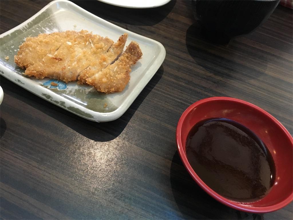 f:id:yurifunagoya:20171010040756j:image
