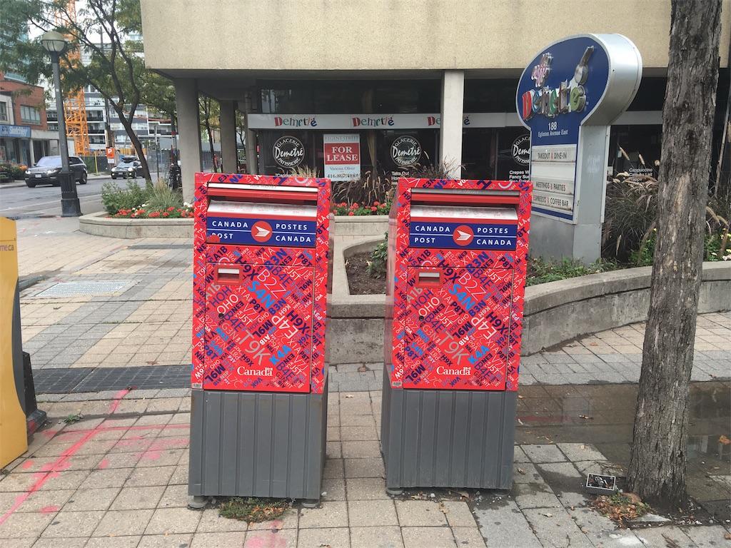 f:id:yurifunagoya:20171010042452j:image