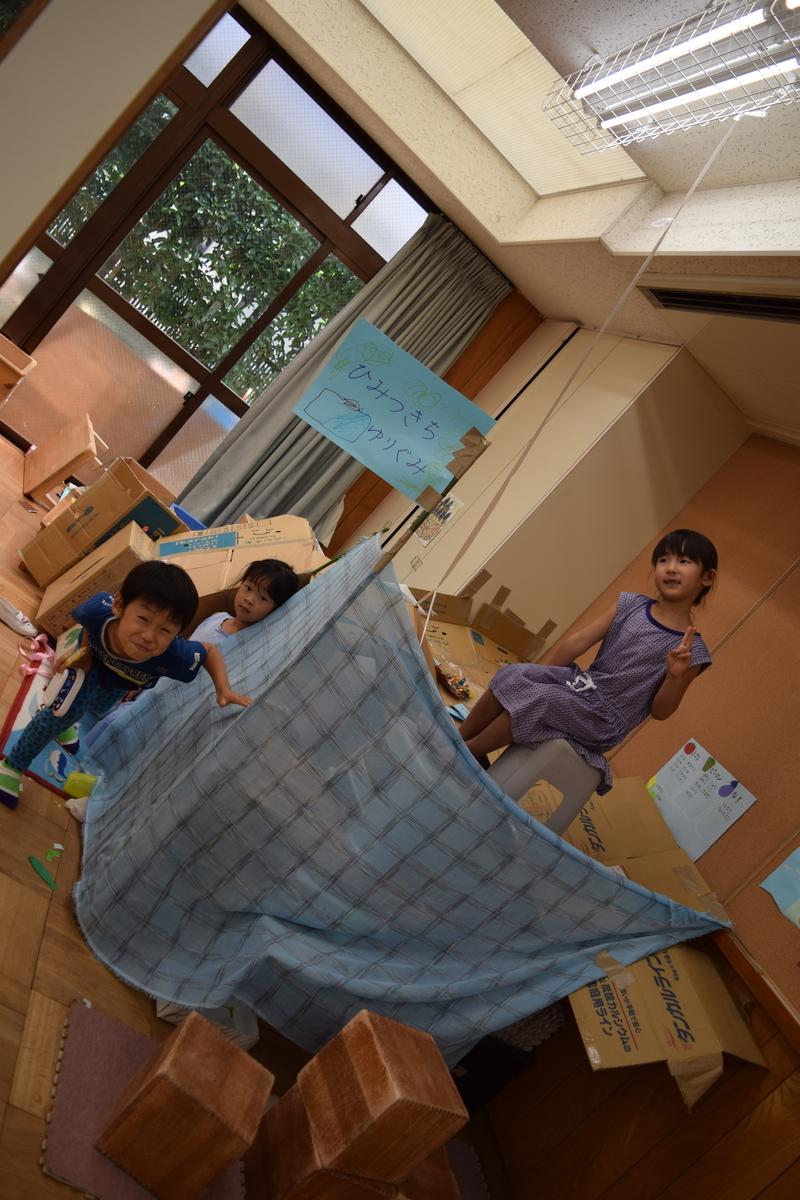 f:id:yurigaokamegumi:20190416171239j:plain