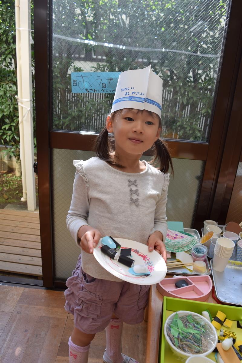 f:id:yurigaokamegumi:20190418164127j:plain