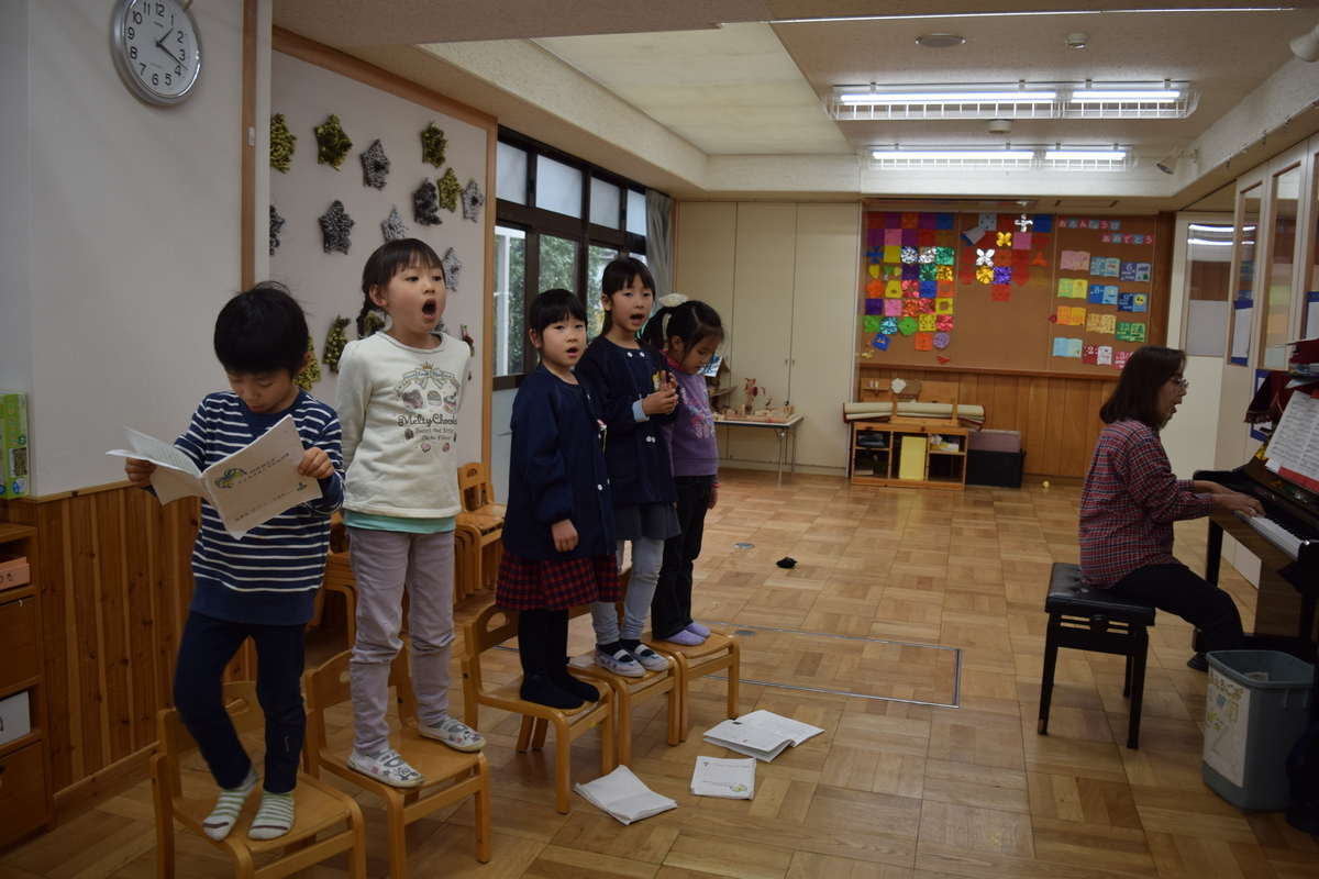 f:id:yurigaokamegumi:20190418170924j:plain
