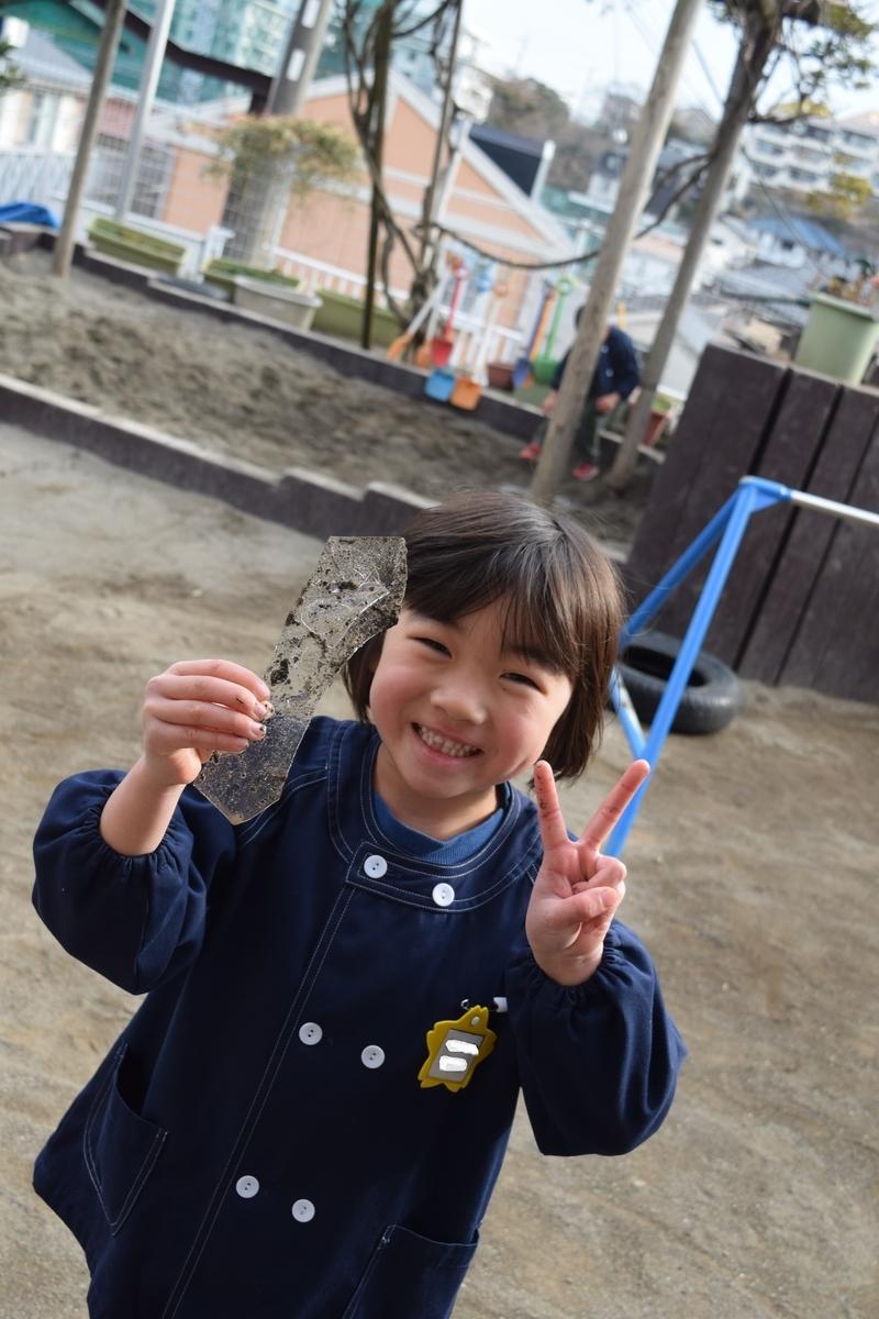 f:id:yurigaokamegumi:20190418172149j:plain