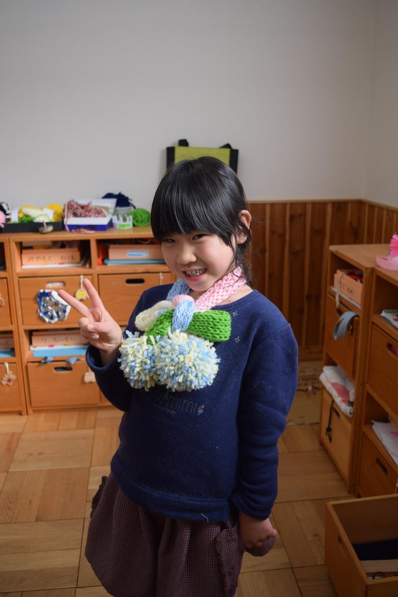 f:id:yurigaokamegumi:20190418172156j:plain
