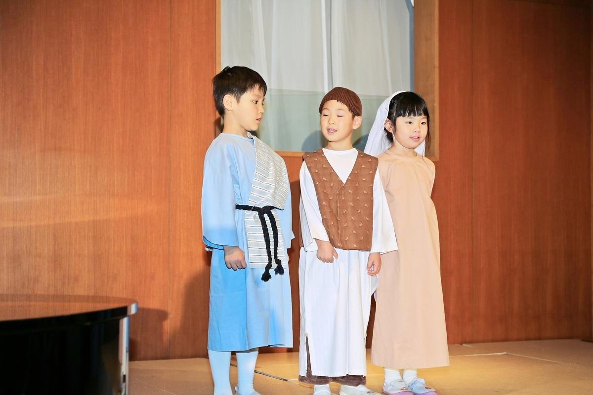 f:id:yurigaokamegumi:20191219180319j:plain