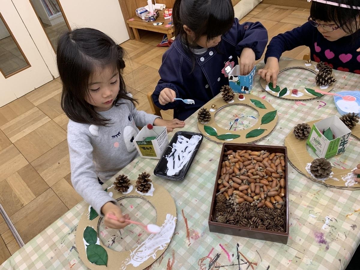 f:id:yurigaokamegumi:20200113125515j:plain