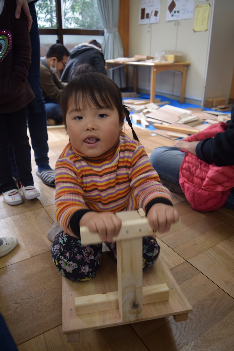 f:id:yurigaokamegumi:20200413115133j:plain