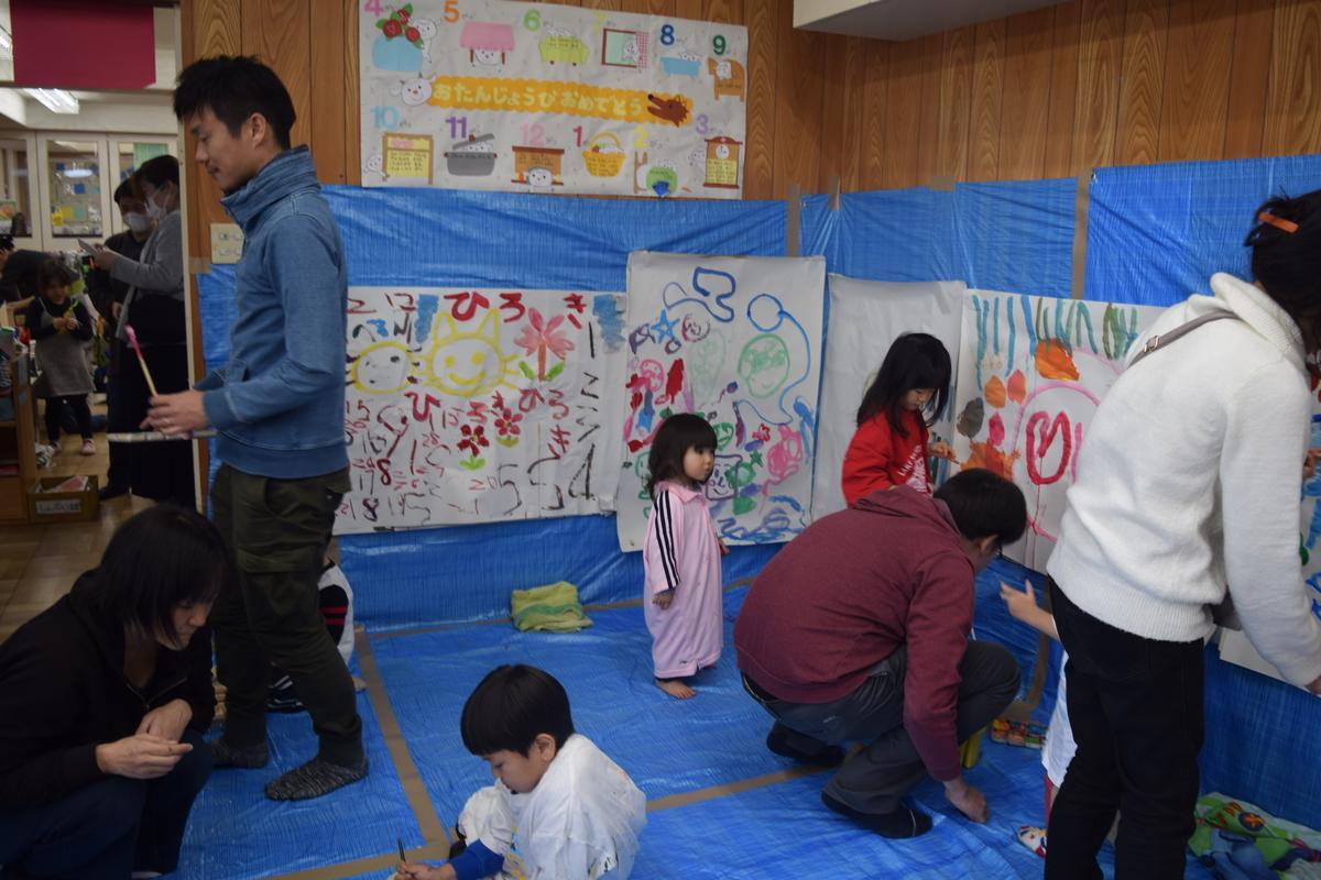 f:id:yurigaokamegumi:20200413115727j:plain