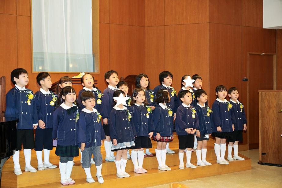f:id:yurigaokamegumi:20200420100807j:plain