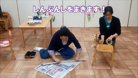 f:id:yurigaokamegumi:20200421160713p:plain