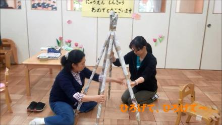 f:id:yurigaokamegumi:20200421160807p:plain