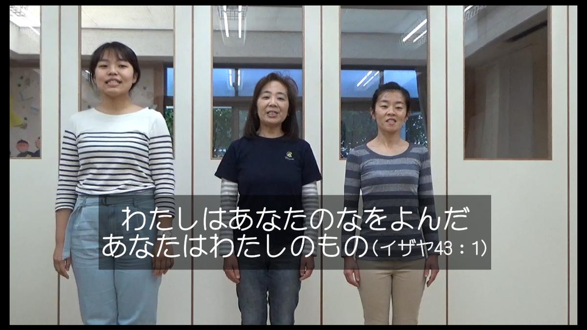 f:id:yurigaokamegumi:20200515102255p:plain