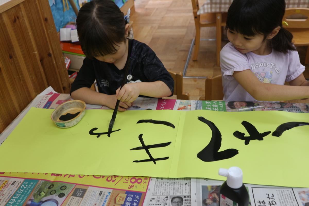 f:id:yurigaokamegumi:20200805113347j:plain