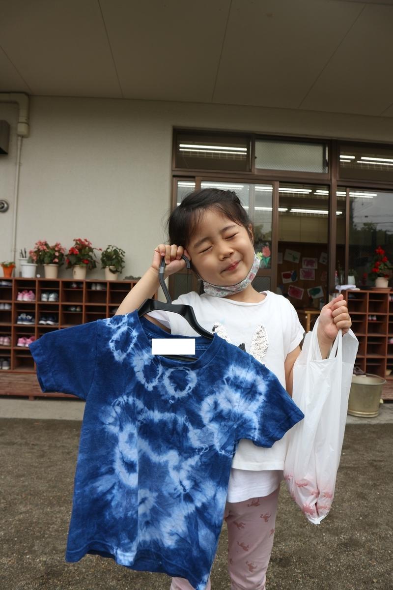 f:id:yurigaokamegumi:20200805115250j:plain