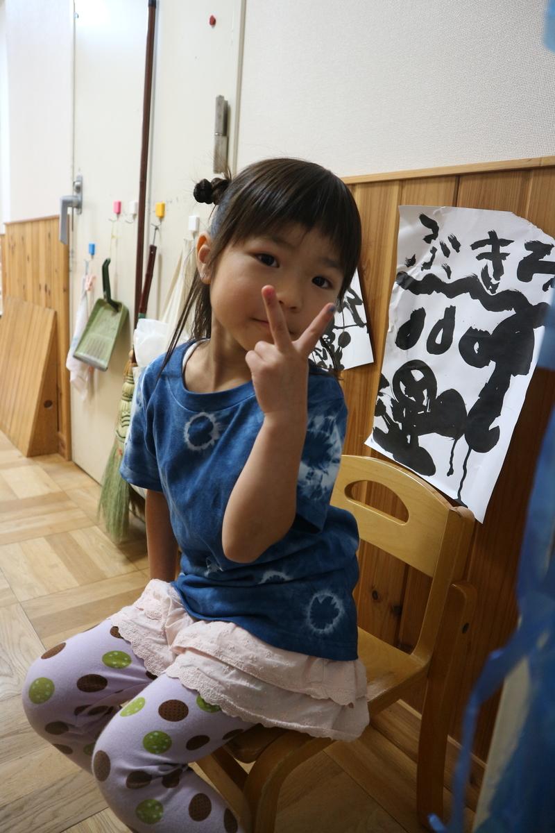 f:id:yurigaokamegumi:20200805121846j:plain