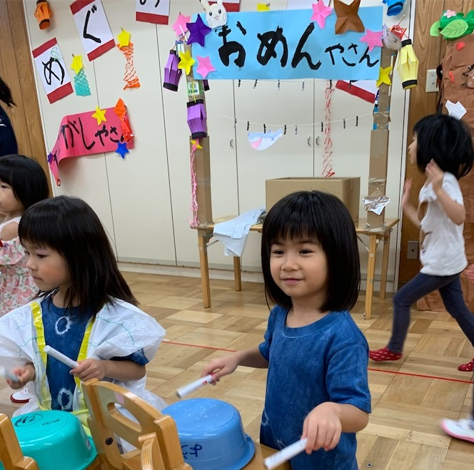 f:id:yurigaokamegumi:20200907074608j:plain