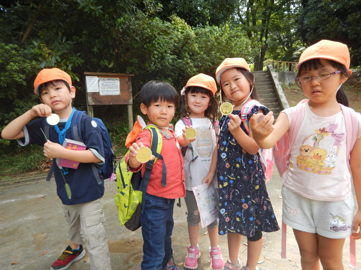 f:id:yurigaokamegumi:20200920223858j:plain
