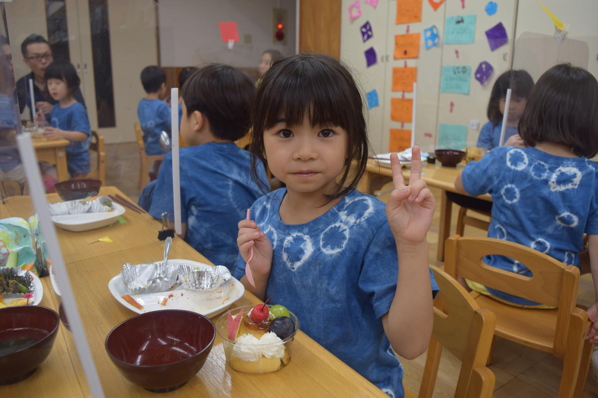 f:id:yurigaokamegumi:20200920231219j:plain