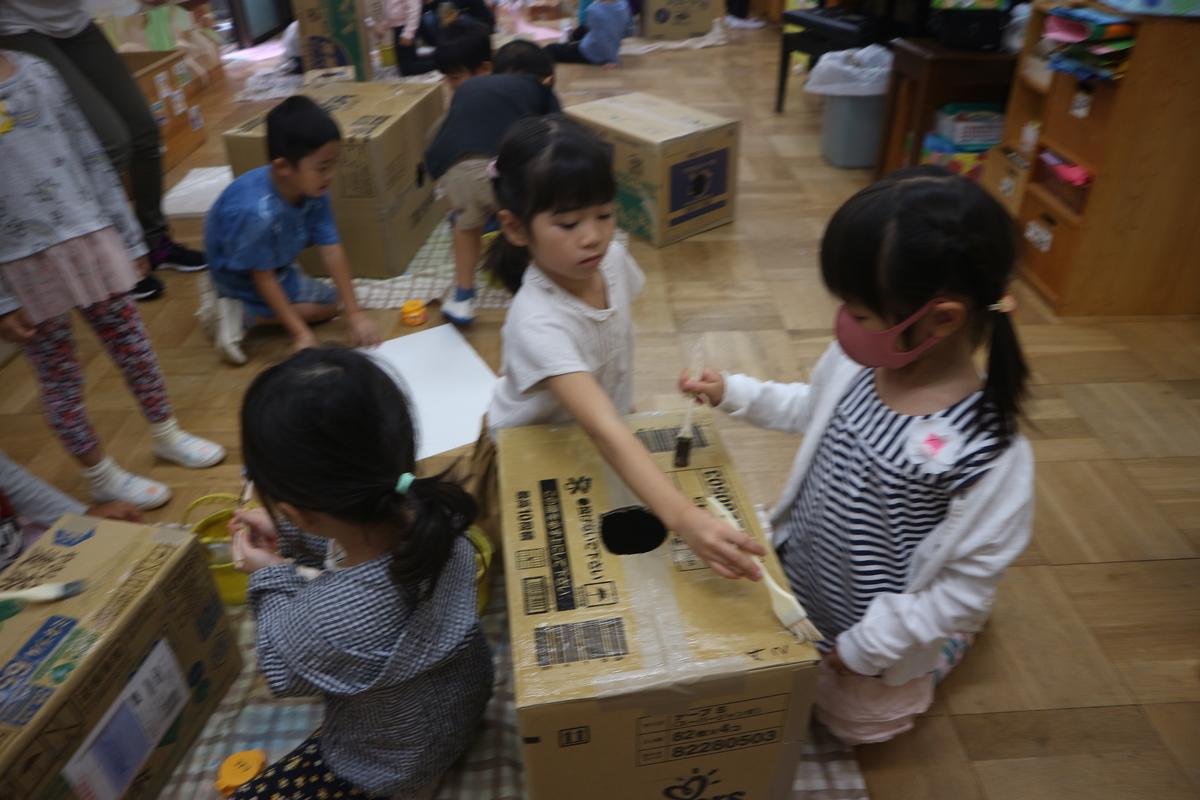 f:id:yurigaokamegumi:20201004223534j:plain