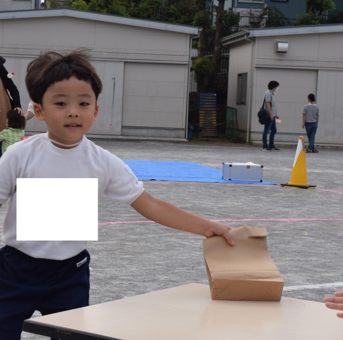 f:id:yurigaokamegumi:20201004230418j:plain