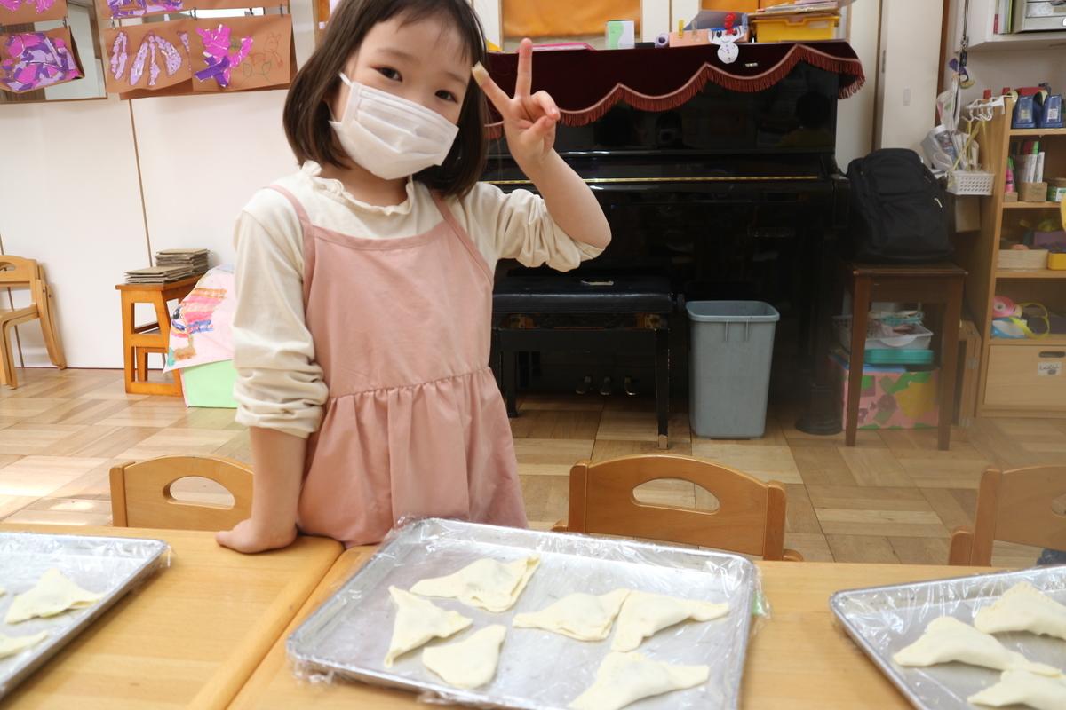 f:id:yurigaokamegumi:20201114131730j:plain