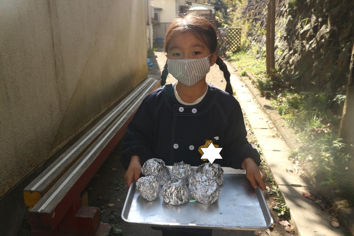 f:id:yurigaokamegumi:20201114132511j:plain