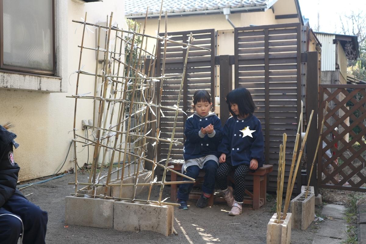f:id:yurigaokamegumi:20210211110430j:plain