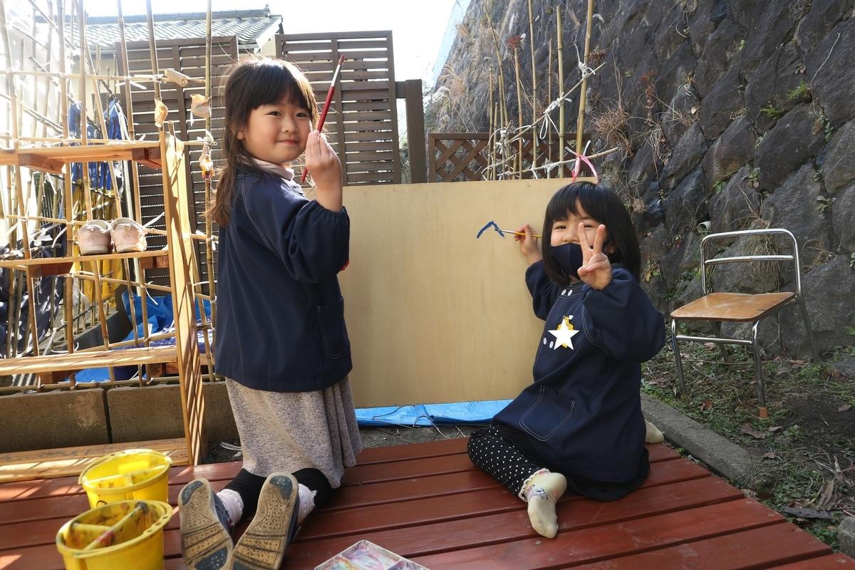 f:id:yurigaokamegumi:20210211111200j:plain