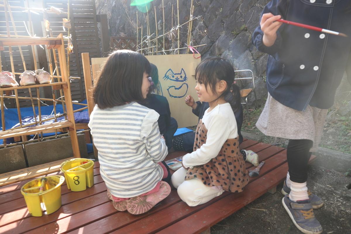 f:id:yurigaokamegumi:20210211111349j:plain