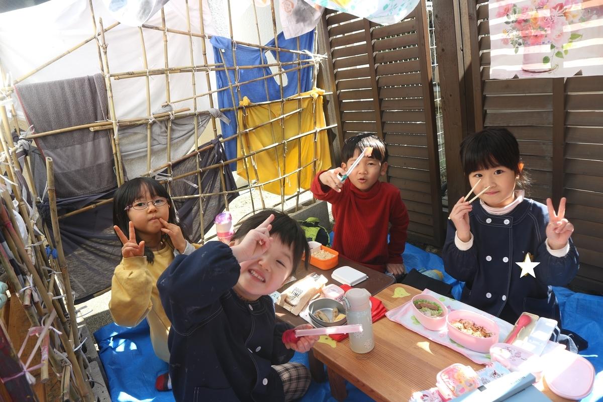 f:id:yurigaokamegumi:20210211111857j:plain