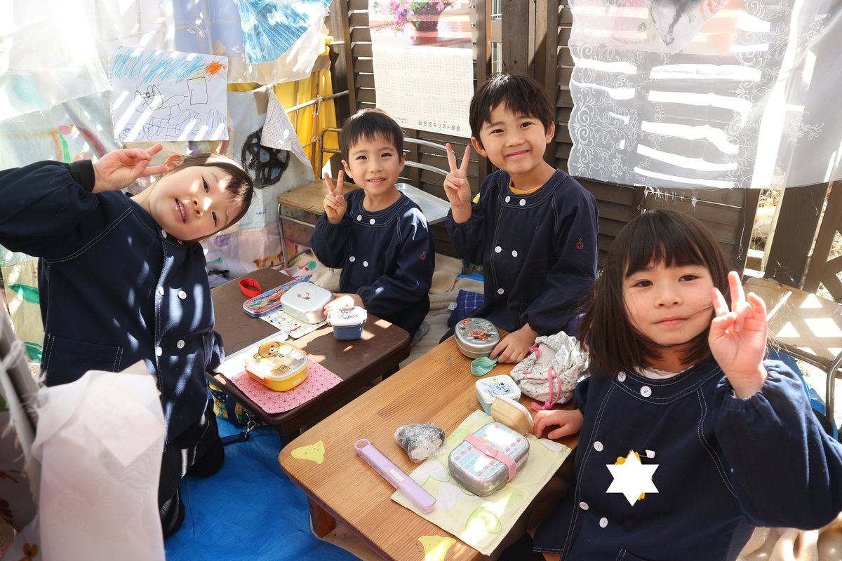 f:id:yurigaokamegumi:20210211111918j:plain