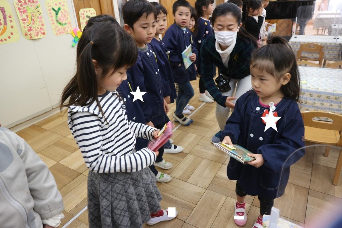 f:id:yurigaokamegumi:20210318132717j:plain