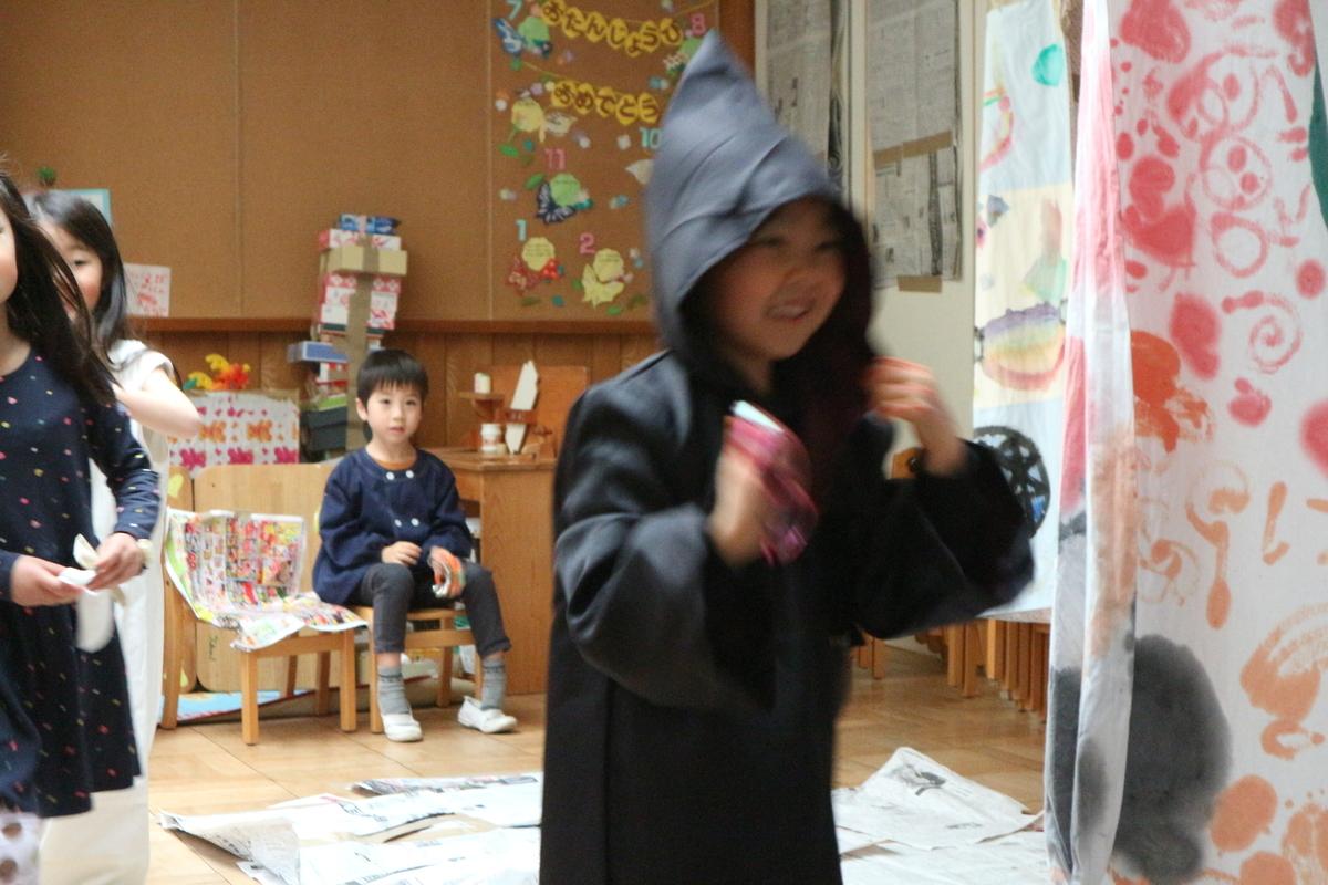 f:id:yurigaokamegumi:20210318140609j:plain