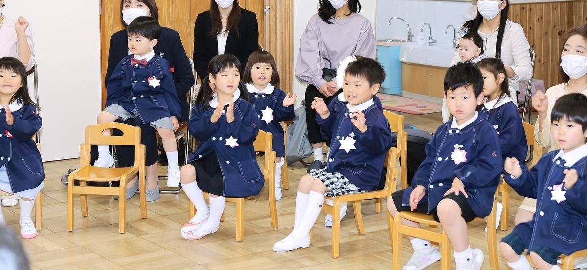 f:id:yurigaokamegumi:20210423152030j:plain