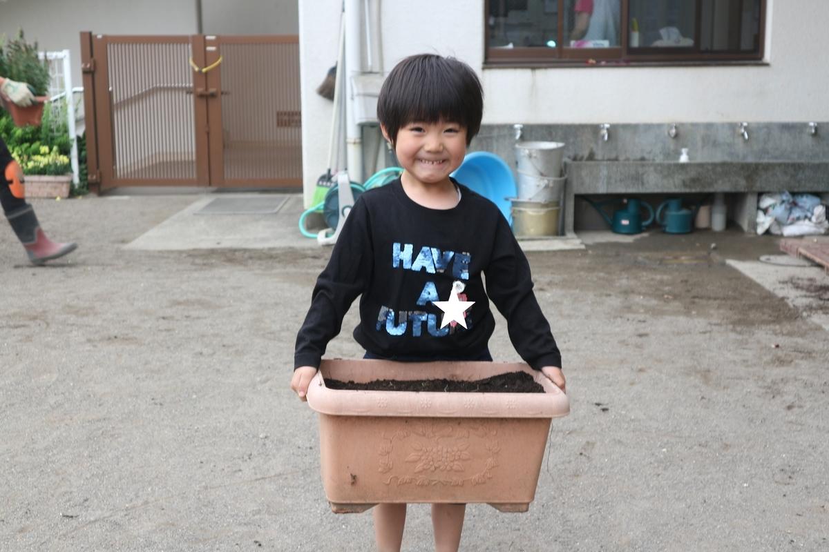 f:id:yurigaokamegumi:20210512143244j:plain