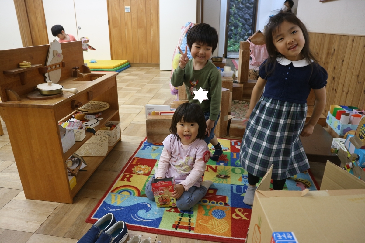 f:id:yurigaokamegumi:20210519140123j:plain