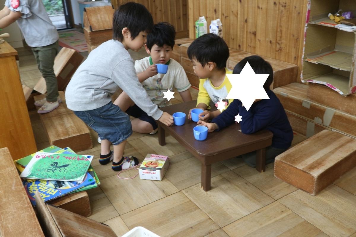 f:id:yurigaokamegumi:20210519140146j:plain