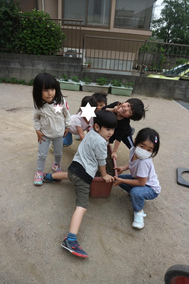 f:id:yurigaokamegumi:20210524163939j:plain