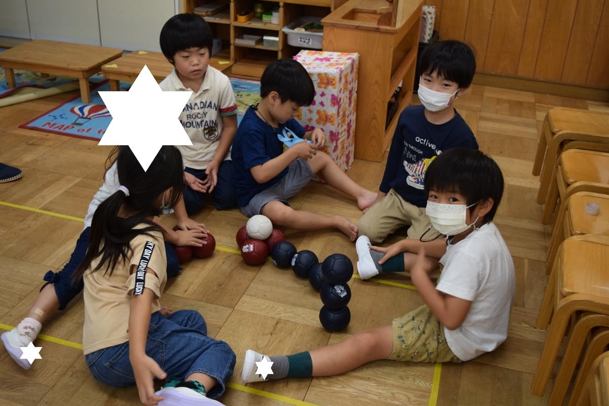 f:id:yurigaokamegumi:20210911180238j:plain