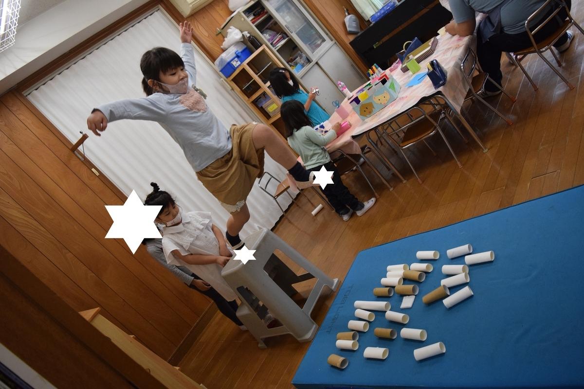 f:id:yurigaokamegumi:20210911183350j:plain