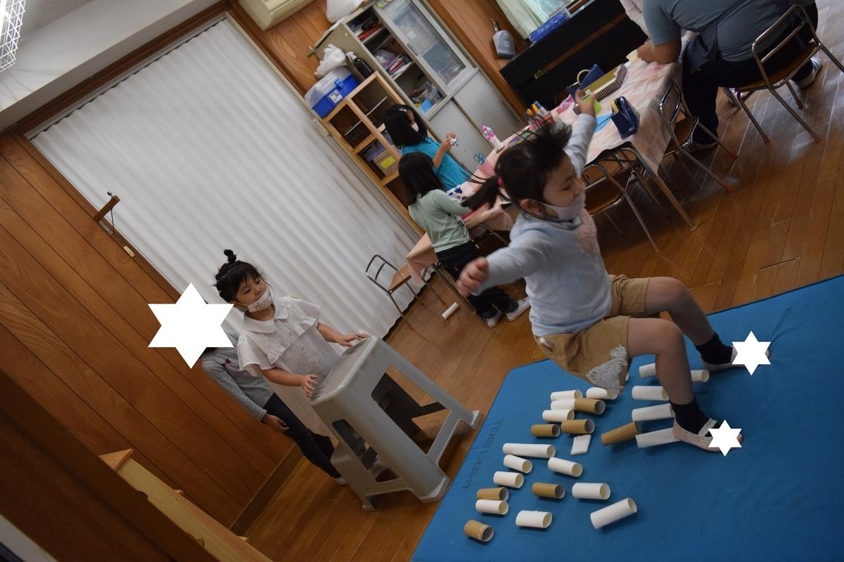 f:id:yurigaokamegumi:20210911183403j:plain