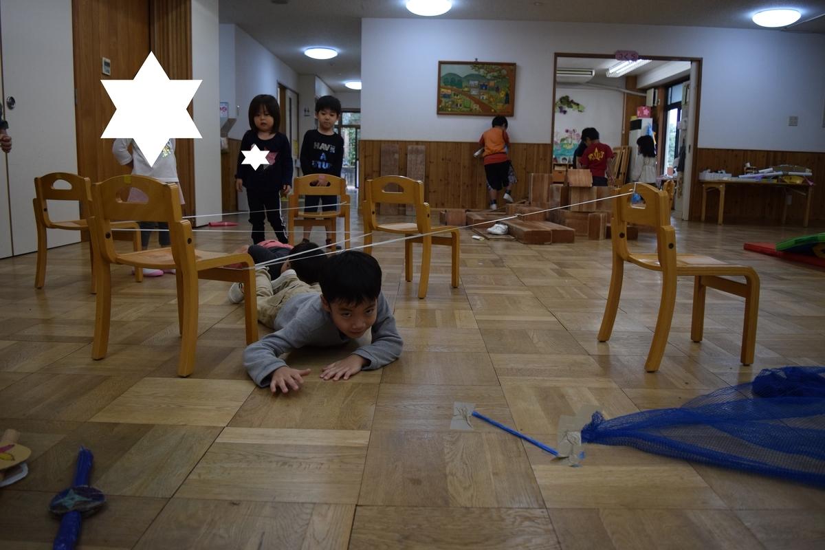 f:id:yurigaokamegumi:20210911183435j:plain