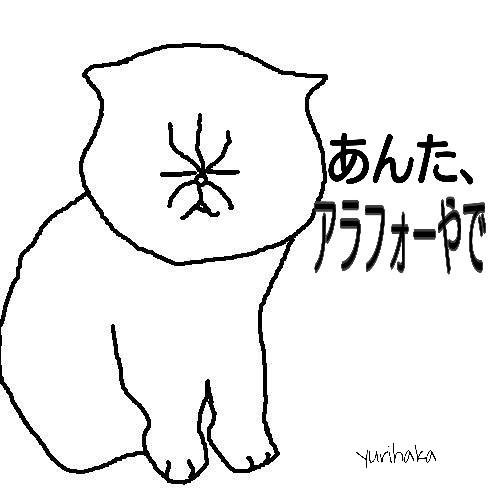 f:id:yurihaka:20180831072944j:plain