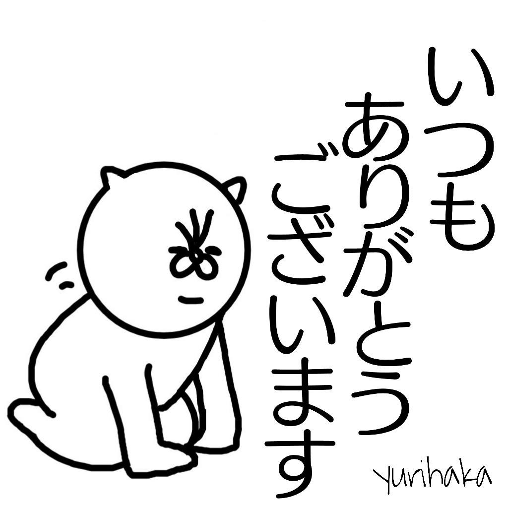 f:id:yurihaka:20180902164751j:plain
