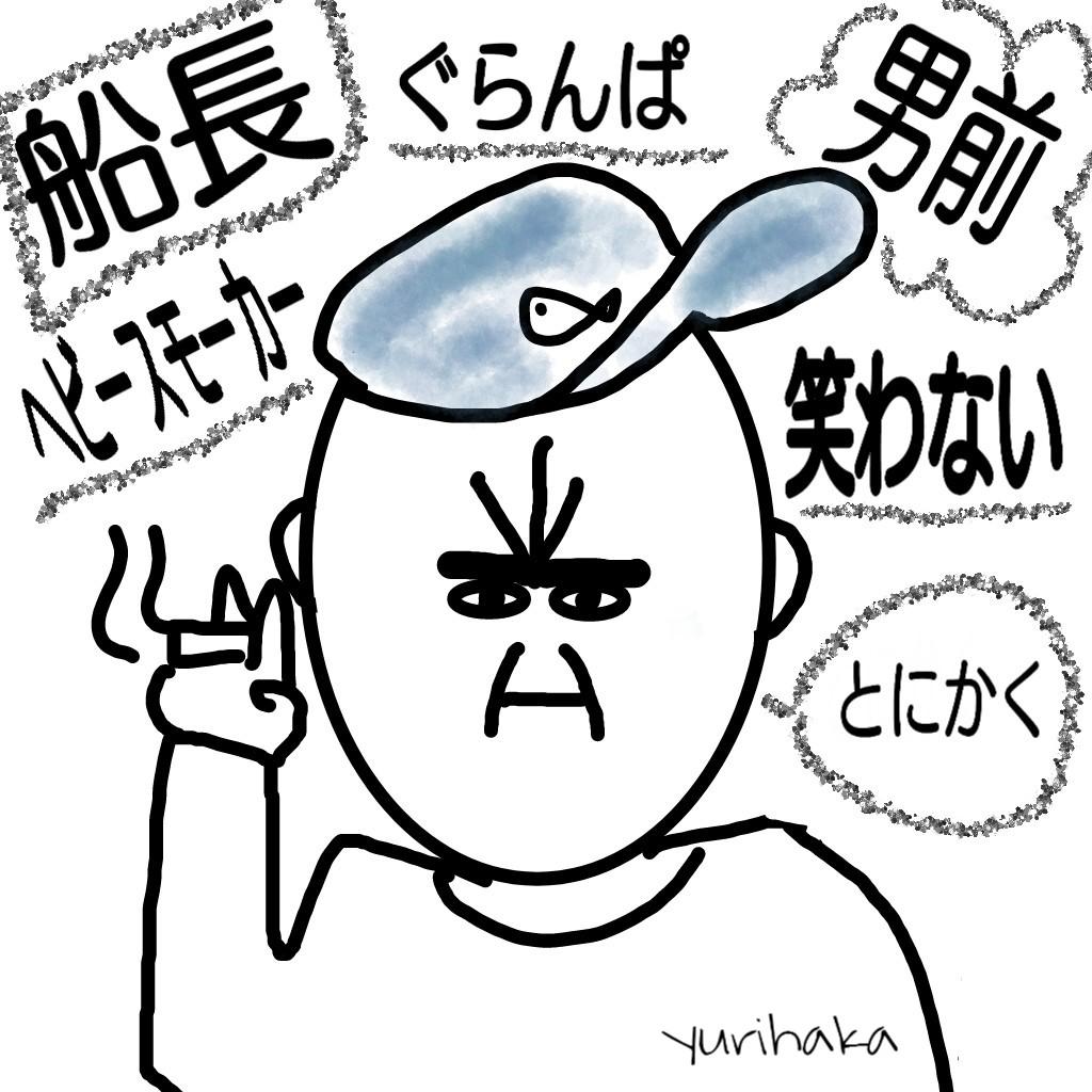 f:id:yurihaka:20180917160846j:plain