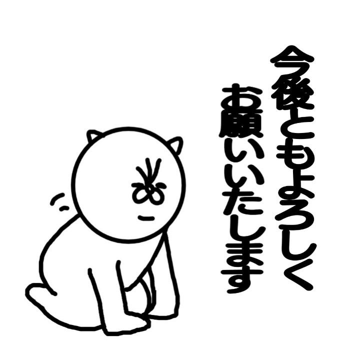 f:id:yurihaka:20181005232938j:plain
