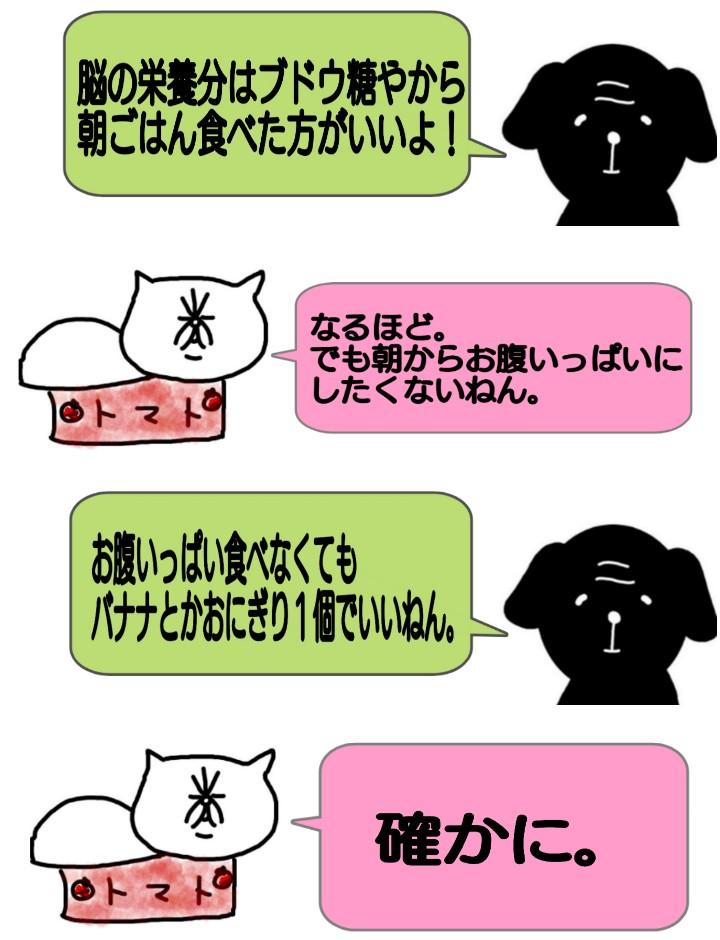 f:id:yurihaka:20181014230021j:plain