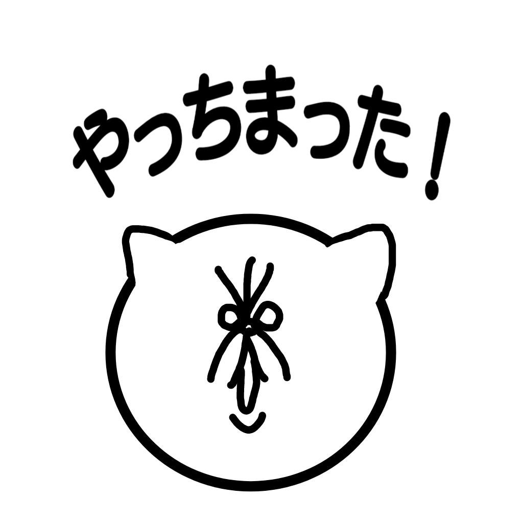 f:id:yurihaka:20181015203530j:plain